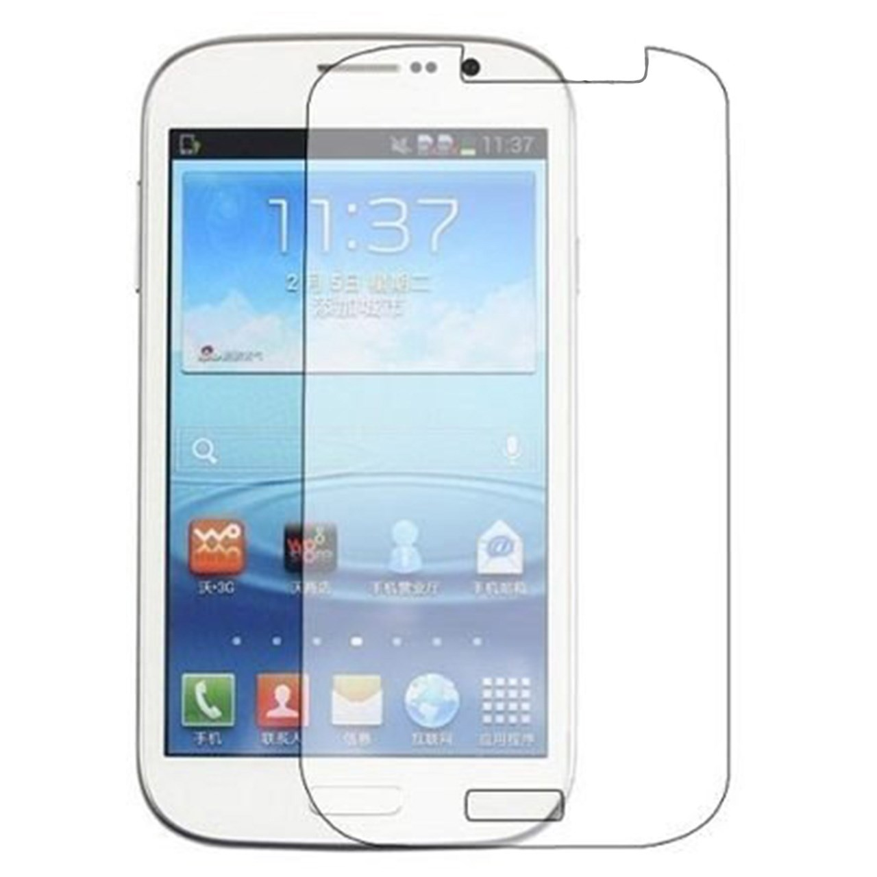 Glass Screen Protector For Samsung Galaxy Grand
